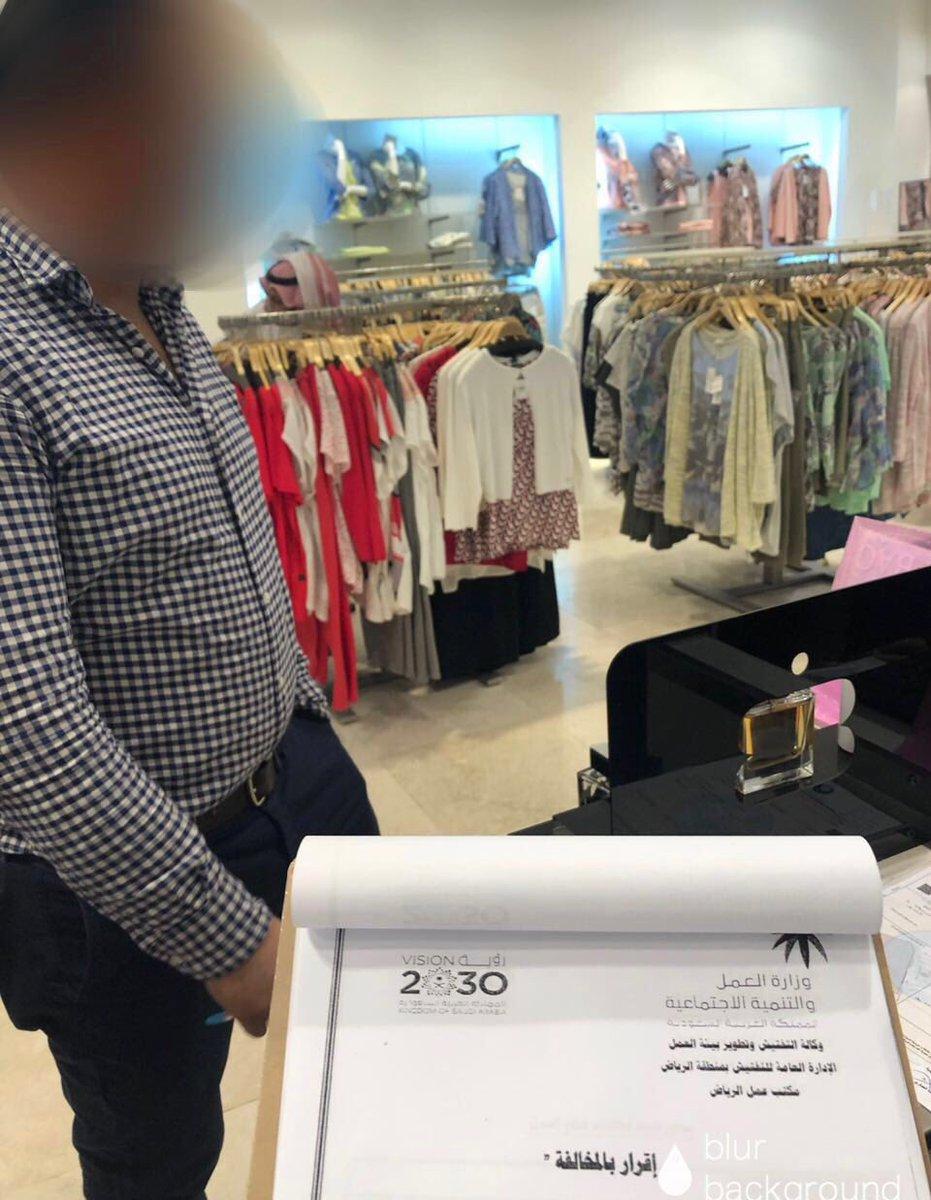 شاهد .. ضبط وافد امتهن البيع في محل مخصص للمستلزمات النسائية بالرياض