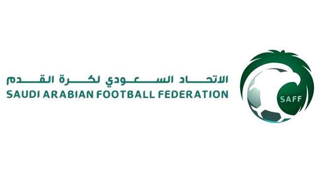 اتحاد القدم يحدد موعد مؤتمري الهلال والاتحاد