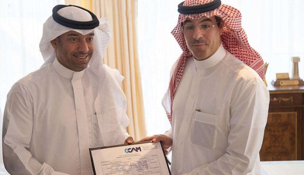 وزير الإعلام يسلم الرخصة الرابعة لتشغيل السينما لشركة لوكس