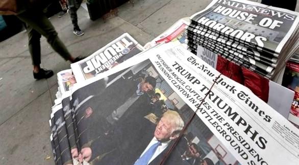 300 صحيفة أمريكية سترد على ترامب