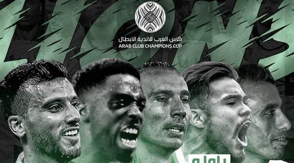 الاهلي يكشف عن قائمة الأجانب للبطولة العربية
