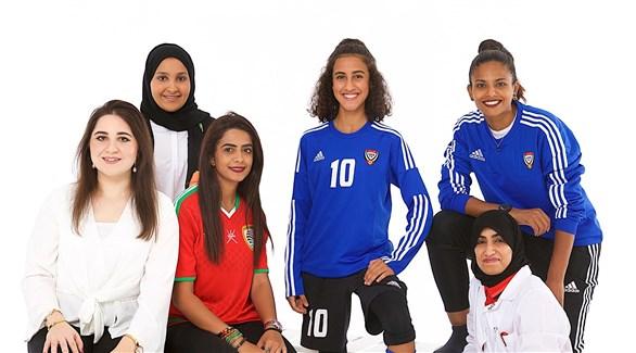 مبادرة جديدة للمرأة في بطولة كأس آسيا
