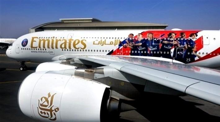 طيران الإمارات: لن نجدد عقد رعاية سان جيرمان