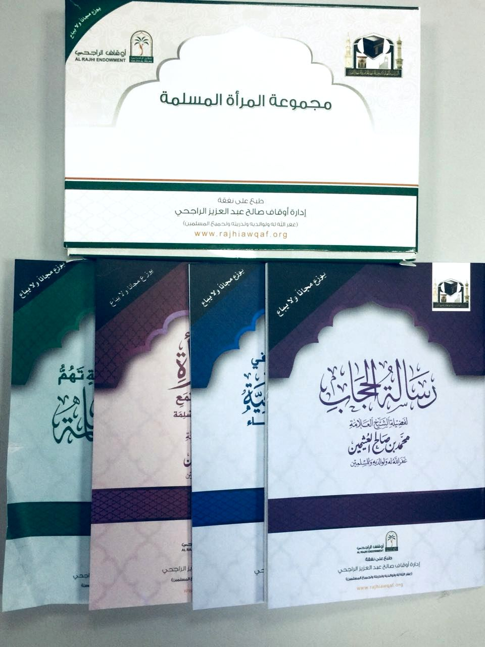 نصف مليون كتاب دعويهدية أوقاف صالح الراجحي لضيوف الرحمن