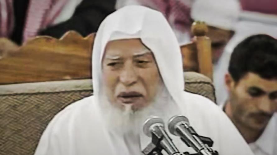 وفاة الشيخ أبوبكر الجزائري بالمدينة
