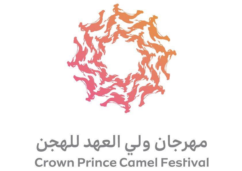 مهرجان ولي العهد للهجن يعاود منافساته بأشواط الدول العربية