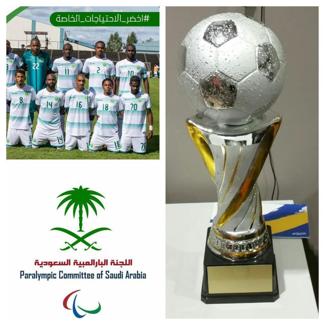 المنتخب السعودي لكرة القدم لذوي الاحتياجات يحصد كأس العالم الرابعة