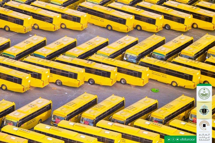 شاهد: تنظيم المرور السعودي لحافلات نقل الحجاج