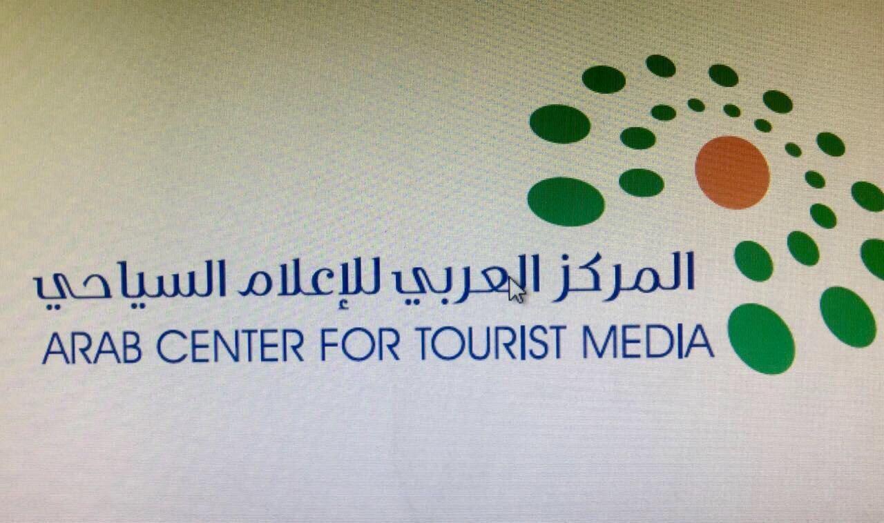 مركز الإعلام السياحي يكرم مدير عام الحدائق والخدمات بالرياض