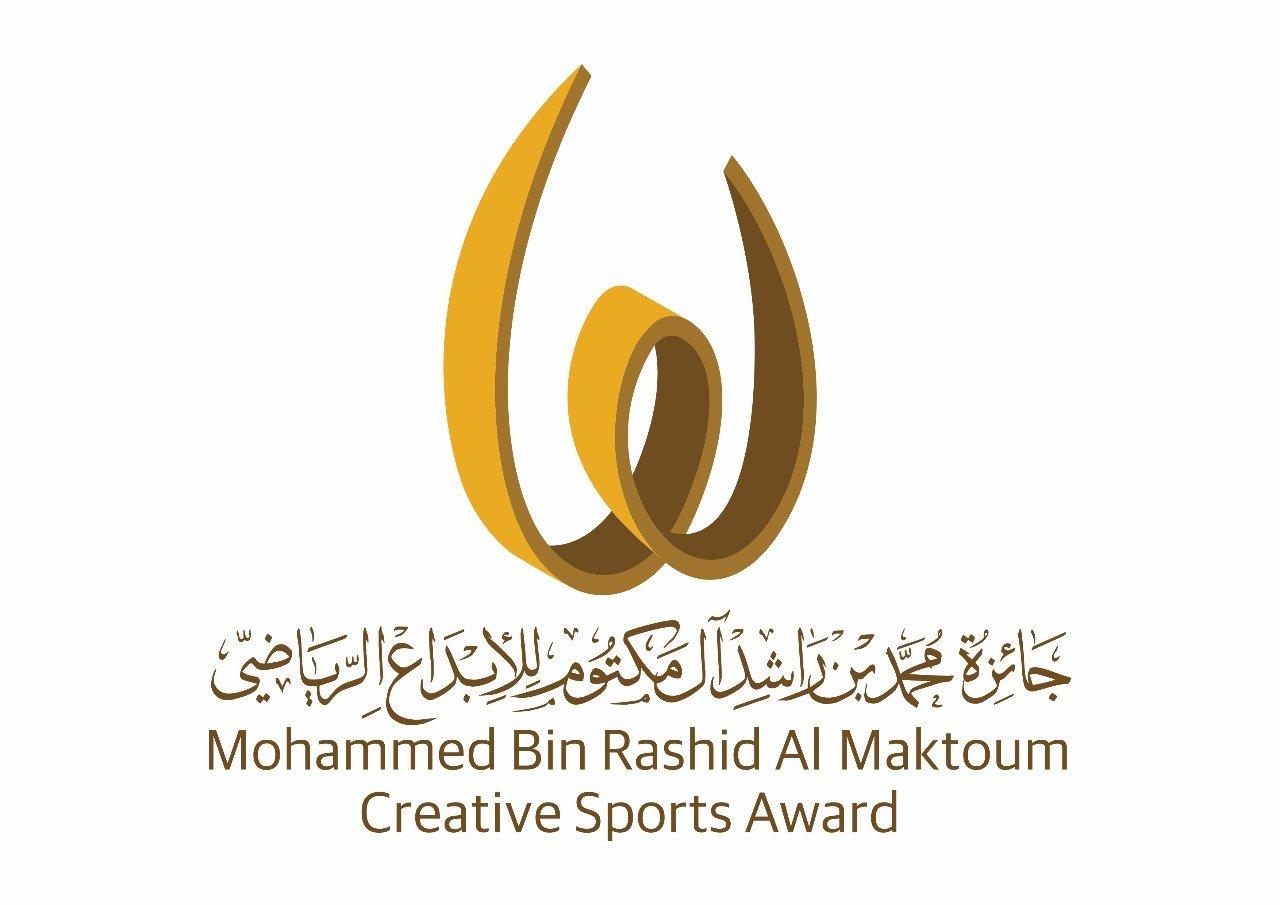 7 أيام على غلق باب الترشح لجائزة محمد بن راشد للإبداع الريـاضي