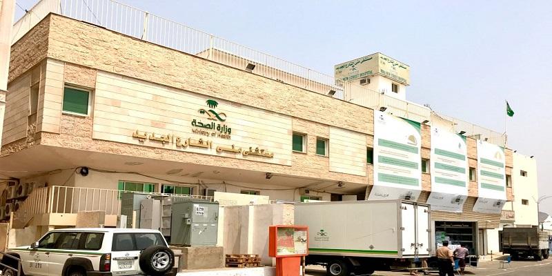 """مستشفى """"منى الشارع الجديد"""" جاهز لخدمة الحجاج"""