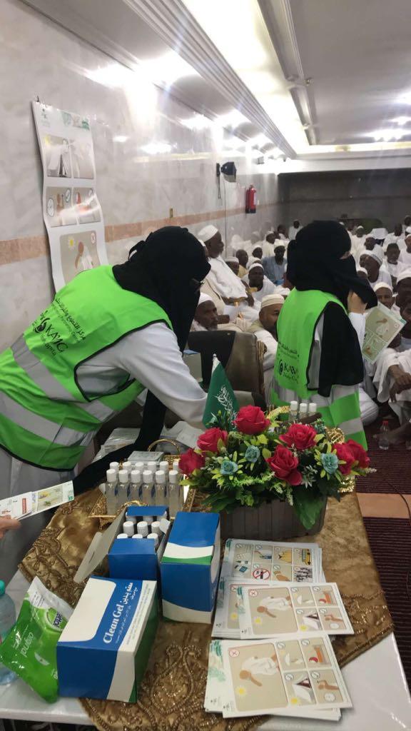 """""""الملك عبدالله"""" الطبية تشارك في مبادرة """"حج بصحة"""" بـ50 متطوعا"""
