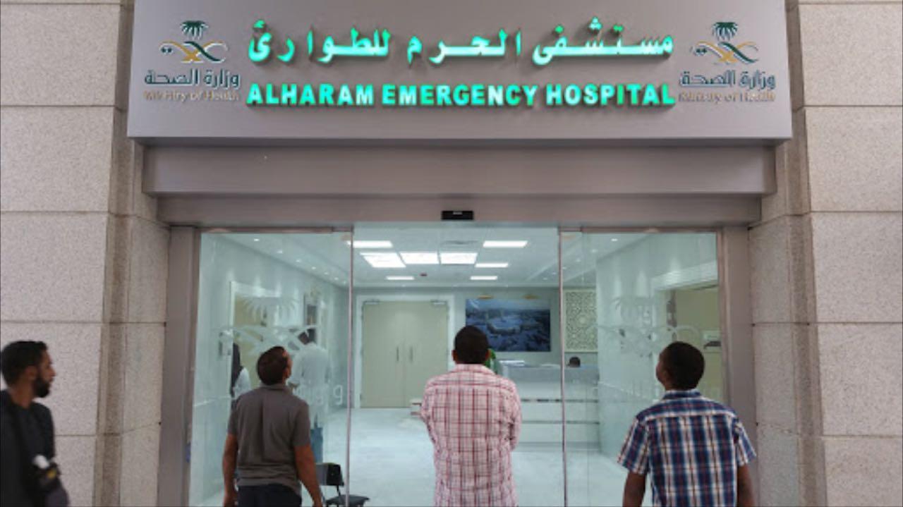 9 آلاف حاج راجعوا مستشفيات وطوارئ الحرم المكي