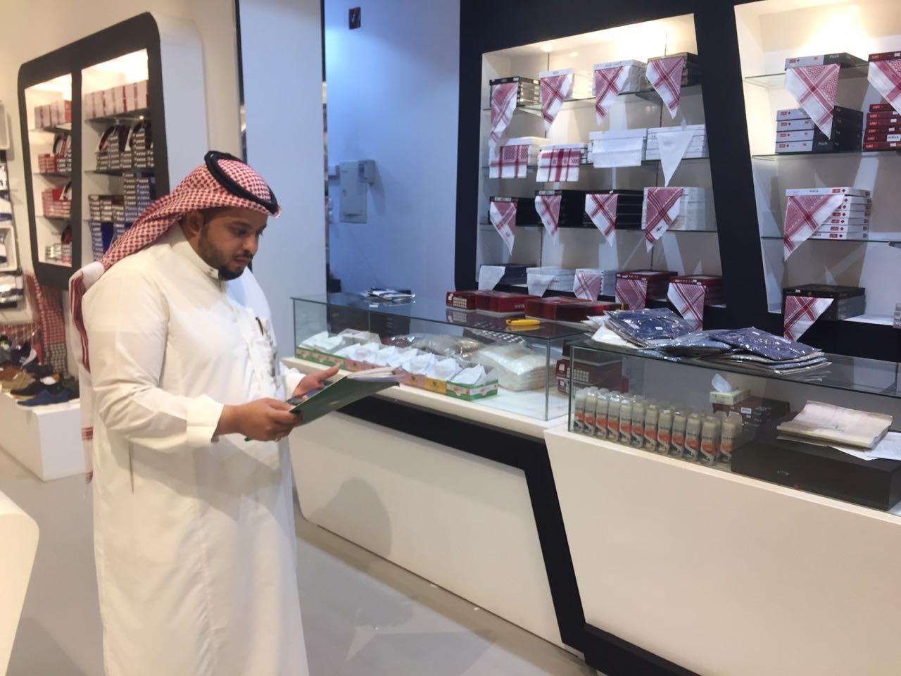 """""""عمل الرياض"""" يضبط 238 مخالفة وينذر 319 منشأة"""