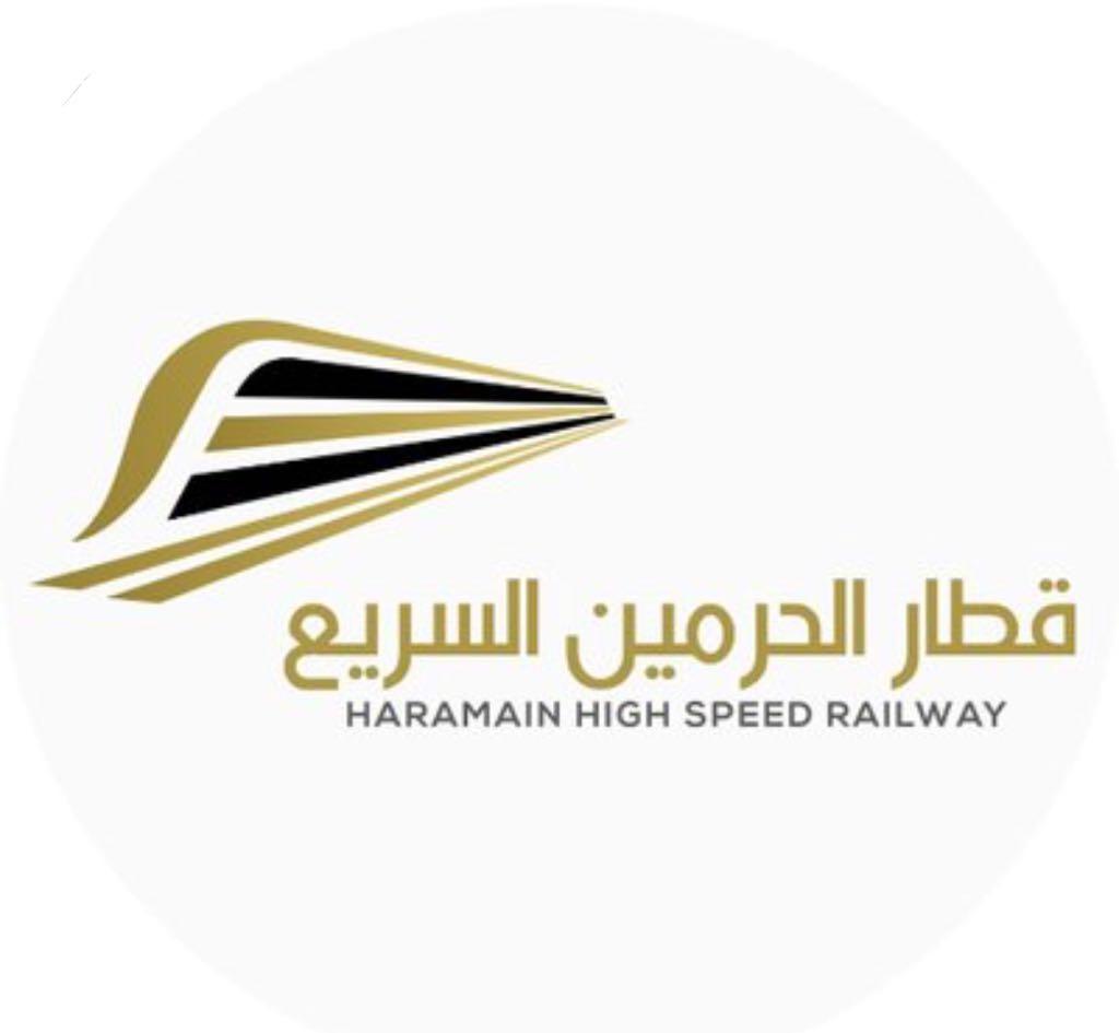 قطار الحرمين ينقل وزراء وقيادات العالم الإسلامي من مكة إلى المدينة