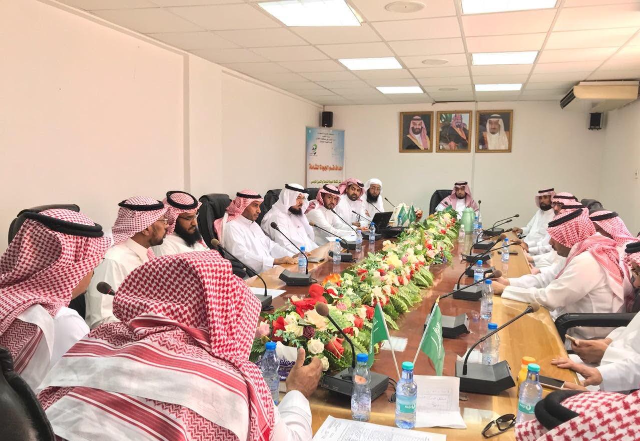 لجنة الاستعداد للعام الدراسي بتعليم الأفلاج تختتم اجتماعاتها