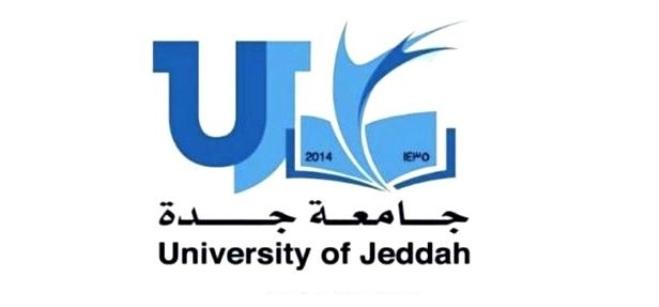 تفاصيل الوظائف الشاغرة في جامعة جدة