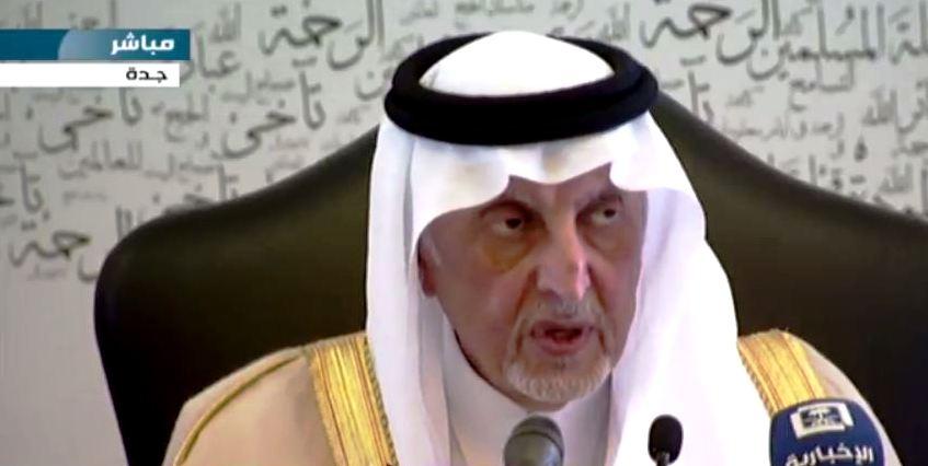 خالد الفيصليوجه بالتحقيق في فيديو اللحوم الفاسدة