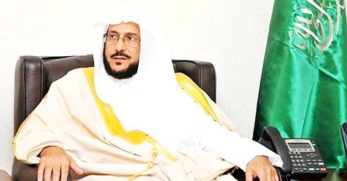 وزير الشؤون الإسلامية: المملكة قوية بدينها وقيادتها وشعبها وبالمسلمين