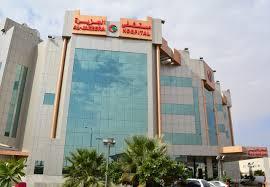 مستشفى الجزيرة تصدر بيانا حول مقطع وفاة الطفل