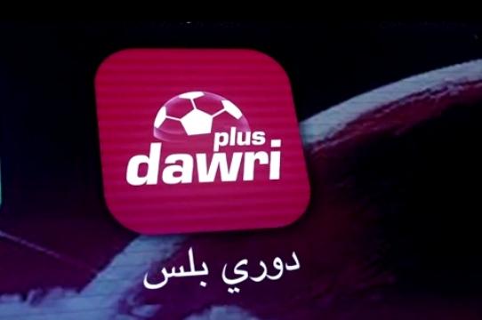 شركة الاتصالات السعودية STC تخيب آمال الجماهير الرياضية