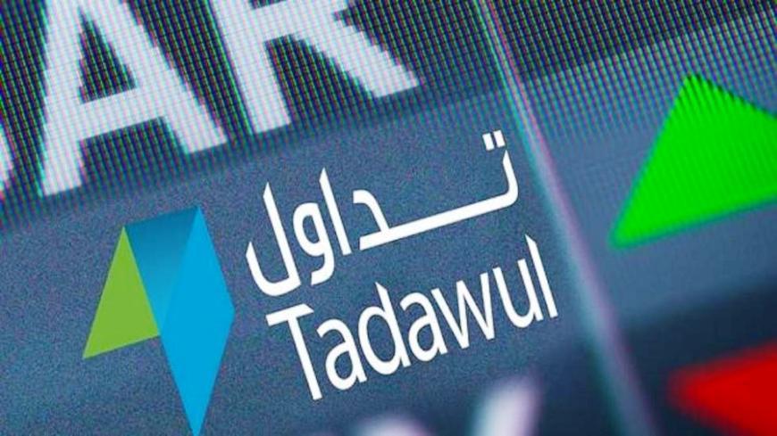 السوق المالية توافق على ادراج أدوات دين حكومية بــ4 مليارات ريال