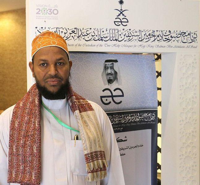ضيوف خادم الحرمين: السعودية دائماً في خدمة قضايا المسلمين