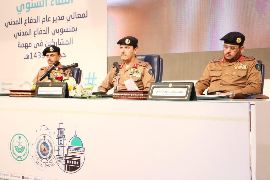 الفريق العمرو يوجه قيادات الدفاع المدني ببذل أقصى الجهود لرعاية الحجيج