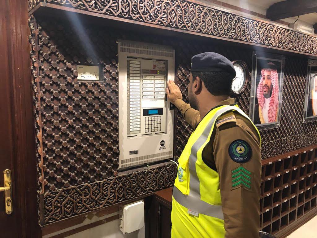 الدفاع المدني: التصريح لـ 647 مبنى خاضعين لاشتراطات السلامة لإسكان الحجاج