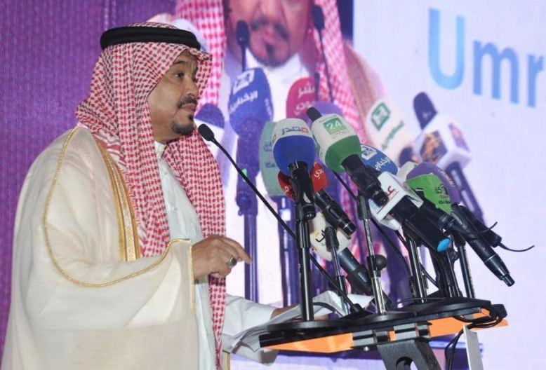 وزارة الحج تقيم حفلها السنوي لرؤساء مكاتب شؤون الحجاج