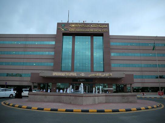 20 عملية قلب مفتوح للحجاج بمدينة الملك عبدالله الطبية