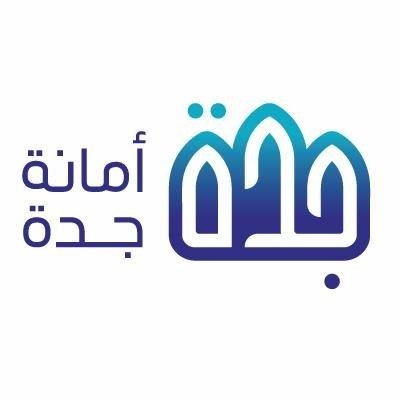 أمانة جدة تزيل 40 حظيرة للإبل وتصادر أخشابا مخالفة بالمليساء