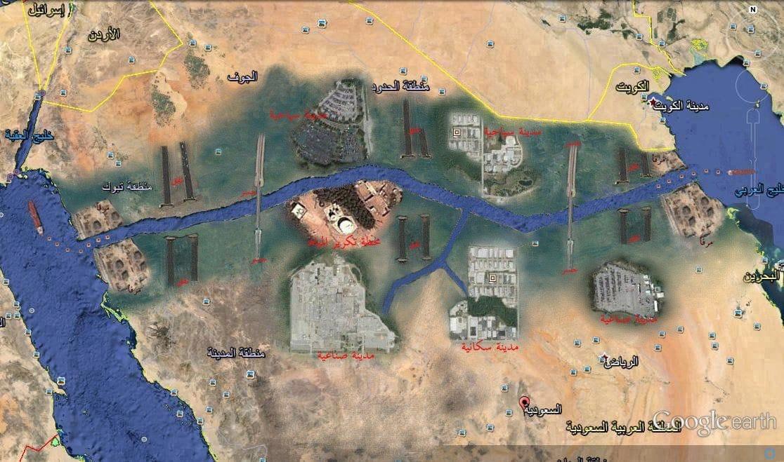 النقل توضح حقيقة ربط الخليج العربي مع البحر الأحمر