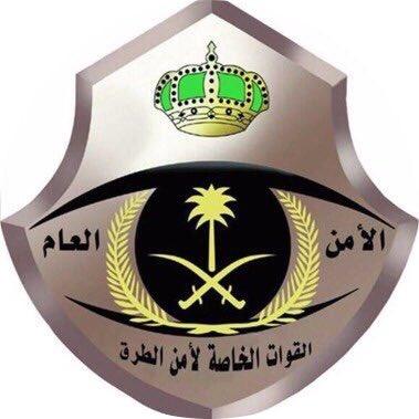 """""""أمن الطرق"""" تحذر مستخدمي طريق مكة -المدينة لهذا السبب"""