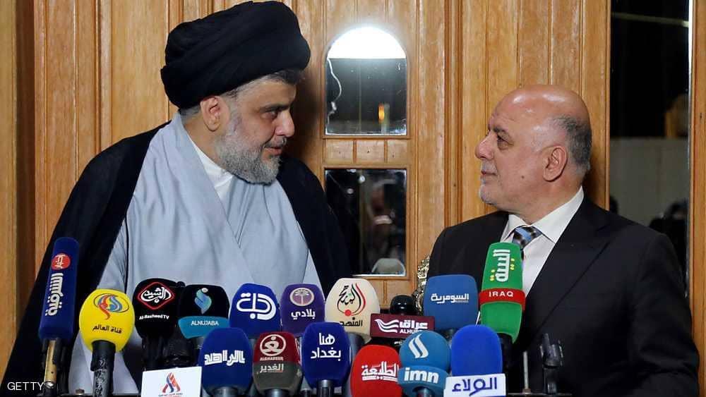 الإعلان عن تشكيل أكبر تحالف نيابي في العراق