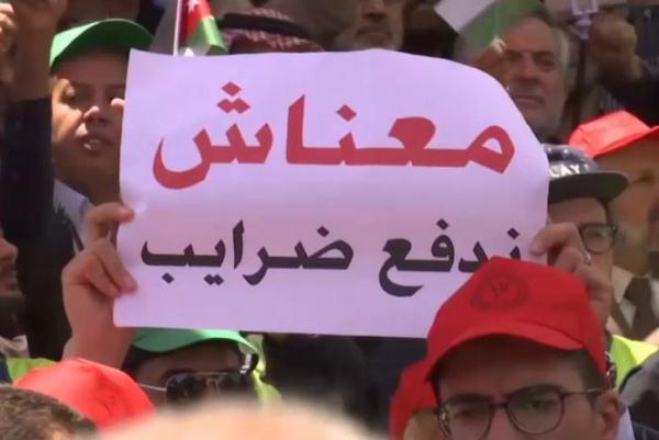 الحكومة الأردنية تقر مشروع قانون ضريبة الدخل