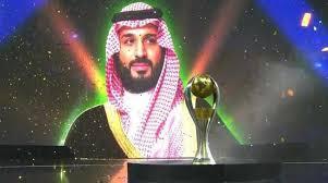 دوري كأس الأمير محمد بن سلمان للمحترفين يعود غدا بثلاث مواجهات