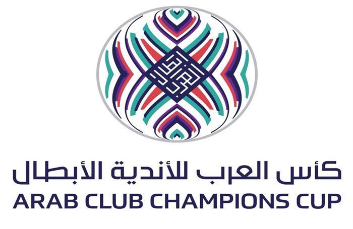كأس العرب للأندية الأبطال: المنافسات محتدمة بخروج مبكر للعين والجيش والترجي