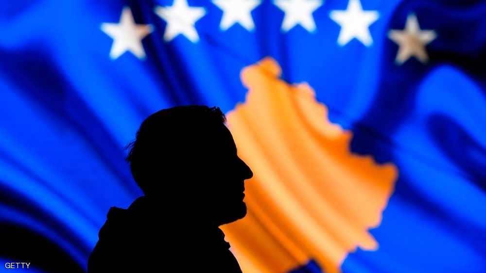 """كوسوفو توقف عمل مؤسسة """"قطر الخيرية"""""""