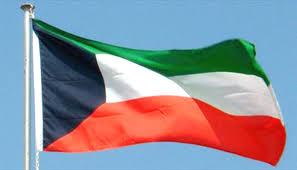 الكويت : إيقاف الدراسة ليومين بسبب موجة الحر و تعطل التكييفات و إحالة المتسببين للتحقيق