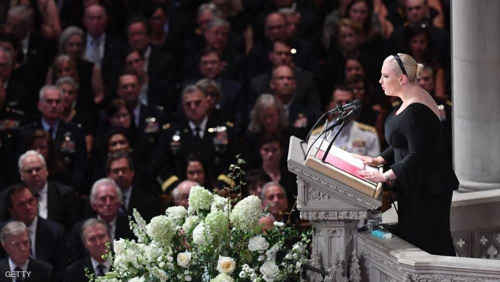 """ابنة """"ماكين"""" تسخر من ترامب في جنازة والدها"""