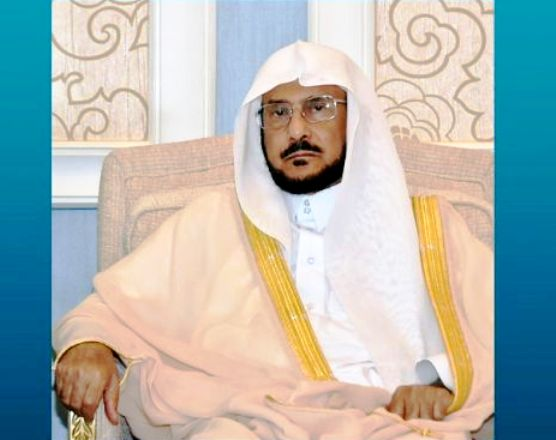 وزير الشؤون الإسلامية: خادم الحرمين إستشعر مكانة أول مسجد أسس على التقوى