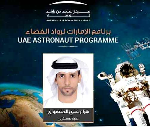 الإمارات تعلن عن أول رائدي فضاء عرب لمحطة الفضاء الدولية