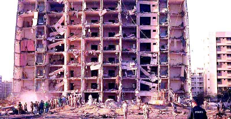 أميركا تغرم إيران والحرس الثوري عن هجوم الخبر عام 1996