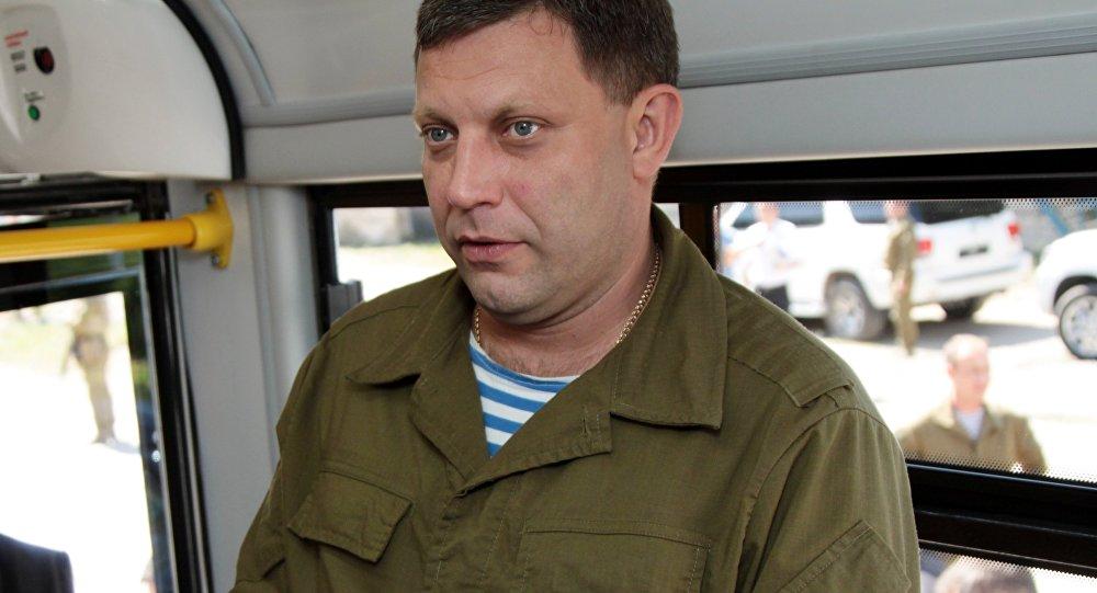 اغتيال رئيس جمهورية دونيتسك بتفجير في مقهى