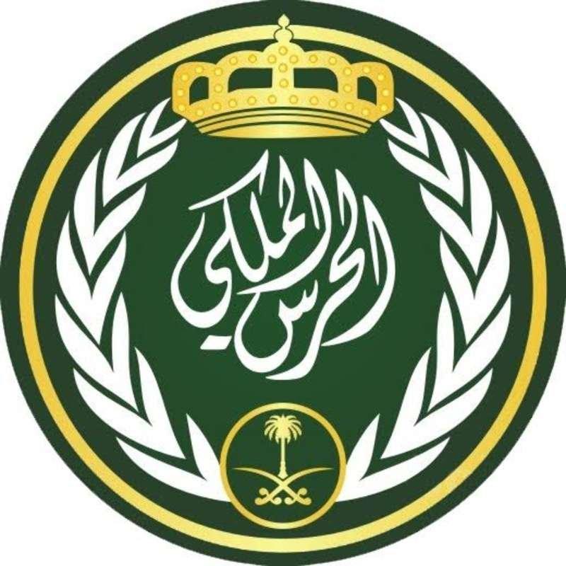 غداً.. فتح باب القبول والتسجيل لوظائف الحرس الملكي