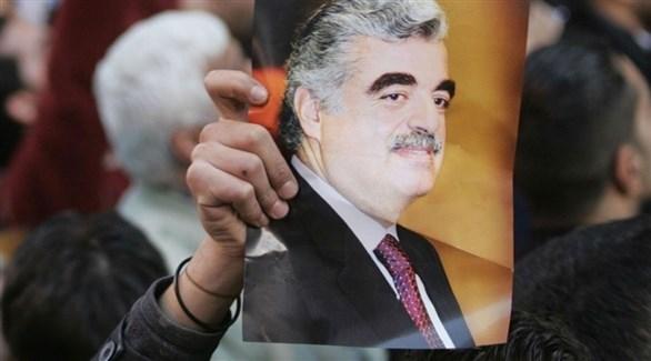 الادعاء العام: المتهمون باغتيال رفيق الحريري ينتمون لميليشيا حزب الله