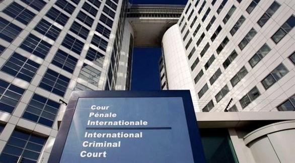 الجنائية الدولية: تهديدات أمريكا لن تردعنا