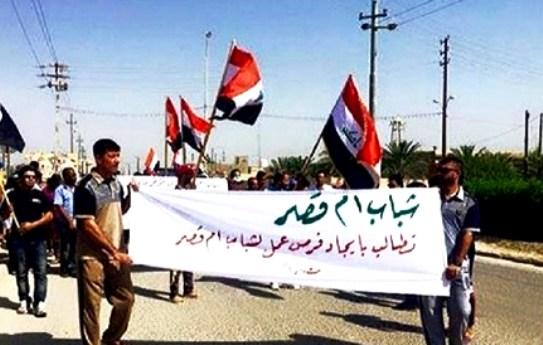 العراق: محتجون يغلقون ميناء أم قصر قرب البصرة