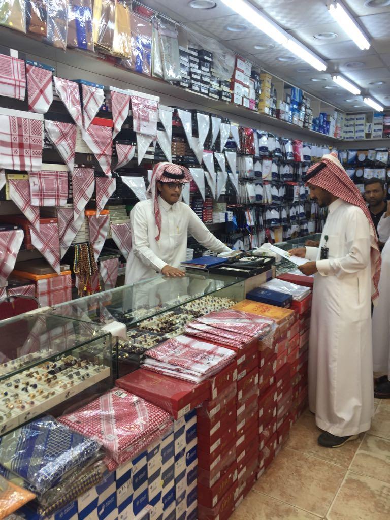 «عمل الرياض» يُحرر 284 مخالفة وينذر 176 منشأة